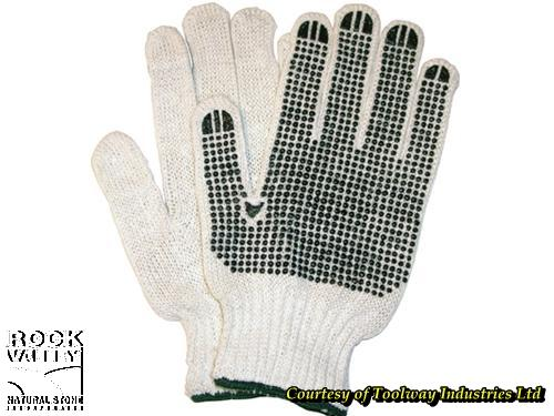 Knitted PVC Dot Gloves (12 Pack)