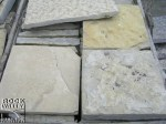 Antique Beige Square Cut Flagstone