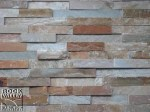 Honey Designer Wall Panels
