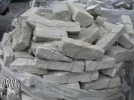 Indiana Rubble Building Stone