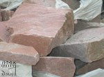 Kingston Hue Red Sandstone Building Stone